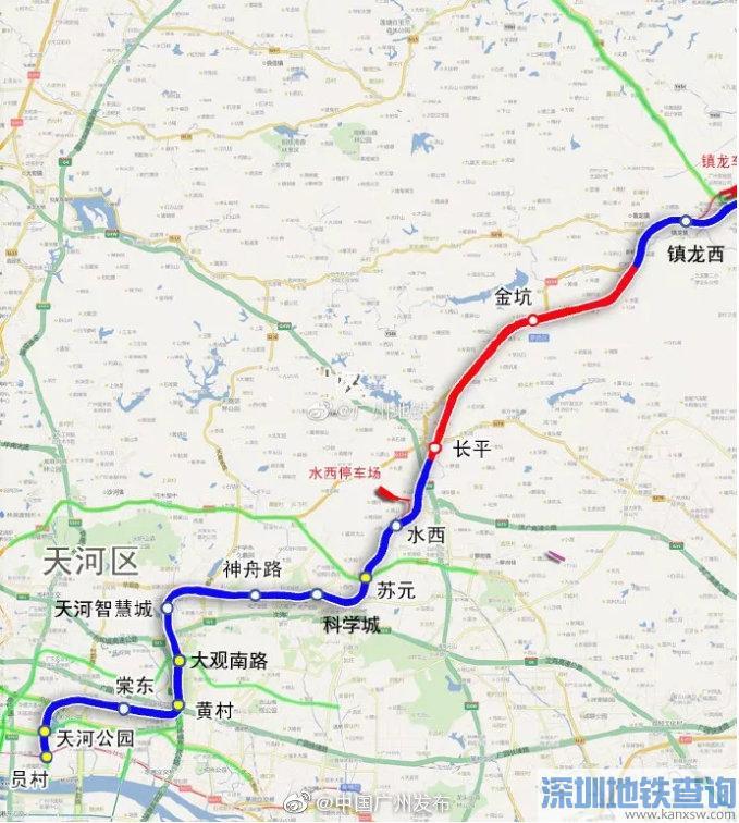 2019广州地铁这些区段要降价啦 镇龙西到苏元票价从14元降至5元
