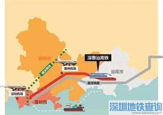 深汕高铁最新消息2019(持续更新)