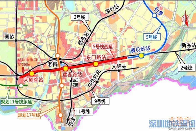 深圳地铁5号线黄贝岭站后至大剧院段(线路图 站点 进展)