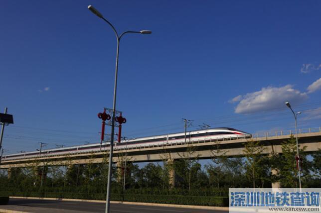 京雄城际铁路北京段9月5日起进入运行试验阶段