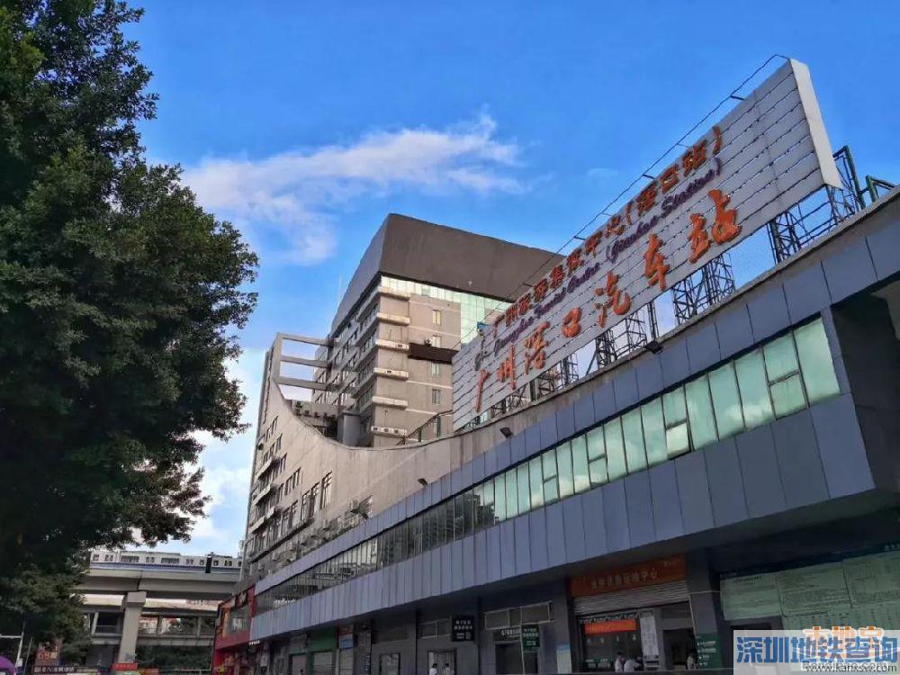 2019广州�蚩谄�车站开通直达深圳机场、深圳湾口岸旅游专线 附发车时间、票价