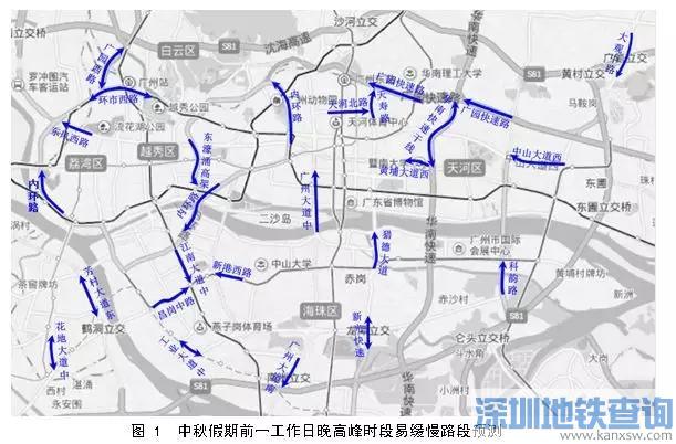 2019中秋节广州