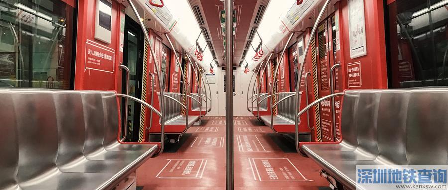 武汉蔡甸地铁最新消息一览