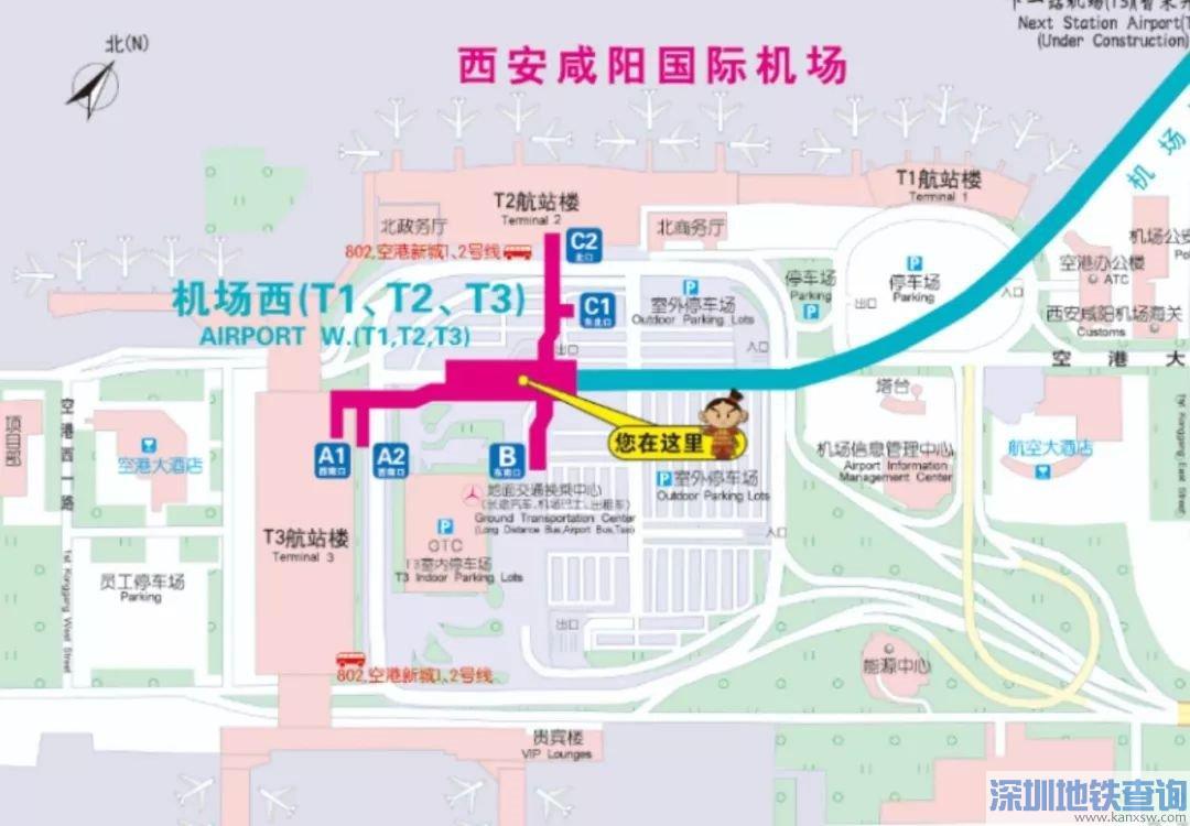 西安机场城际在咸阳机场有几个出口