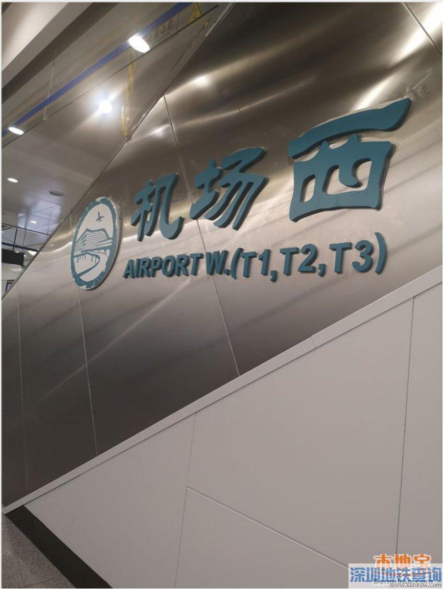 在咸阳机场怎么直接乘坐西安城际列车
