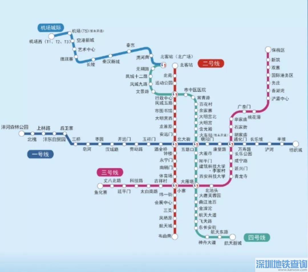 西安北至机场城际轨道9.29日12:30开通运营