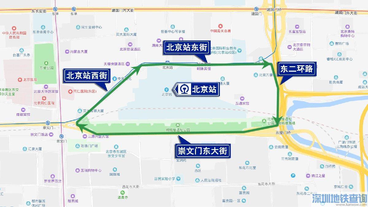 2019年9月30日北京交通出行提示