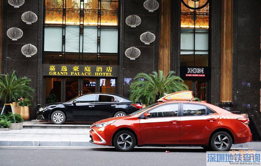 广州2020春运免费的士出租车送站服务(报名时间+报名入口)