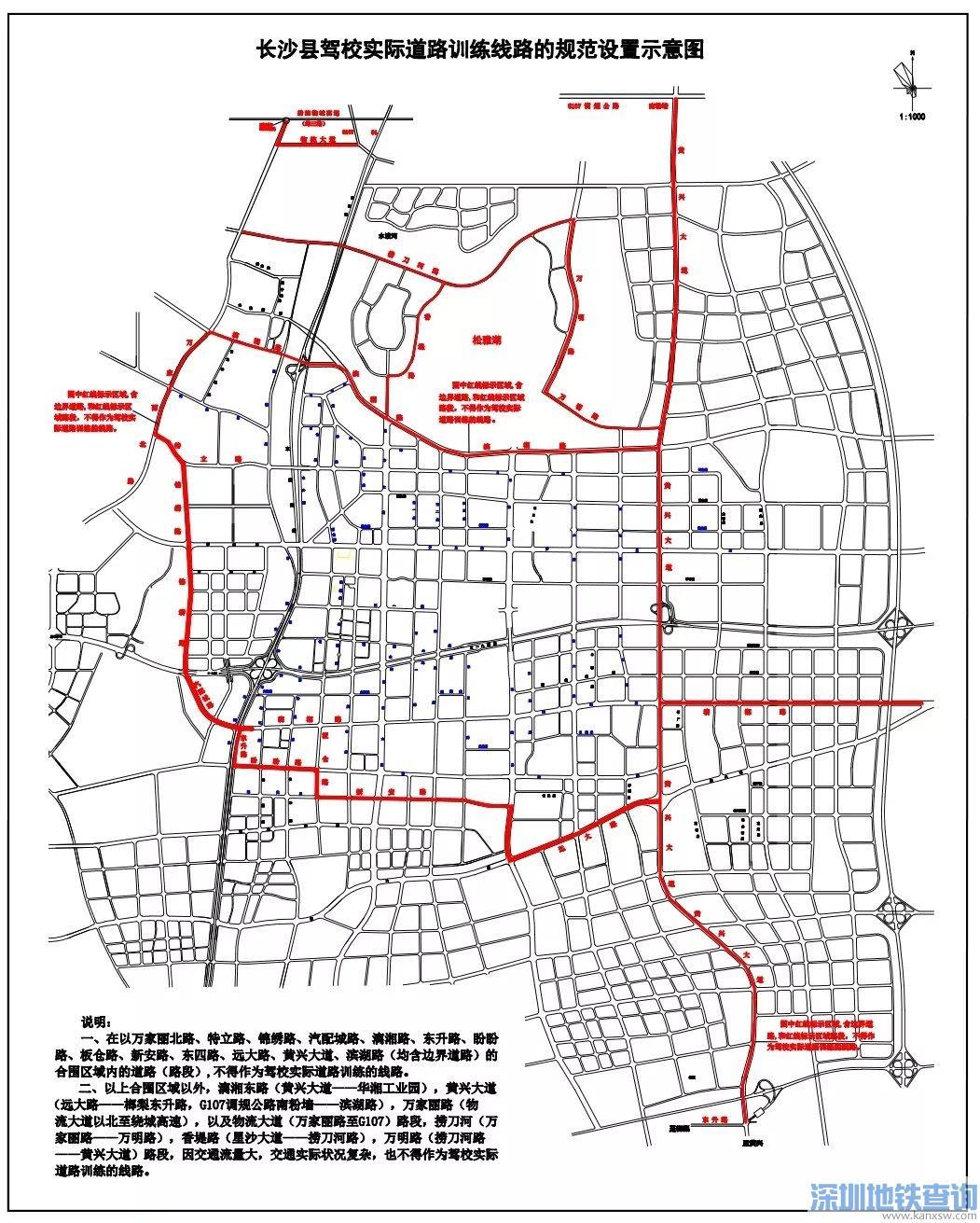 2020长沙县新增教练车禁训区域范围示意图
