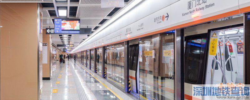 广州地铁21号线、8号线地铁最新公交换乘攻略