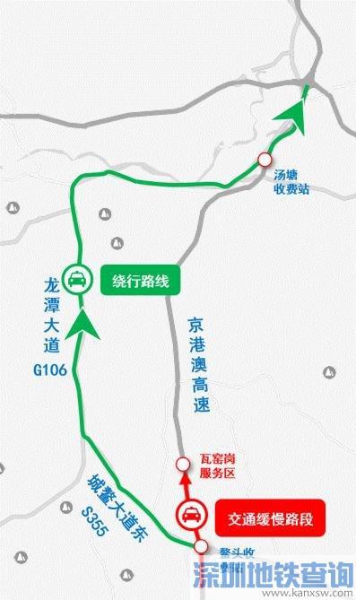 广州机场高速、华南快速2020春运假期易堵路段时间段一览、绕行通行指引