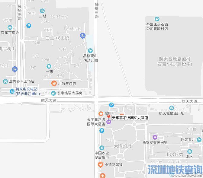 西安机场大巴2020增加宇菲尔德酒店站点了吗