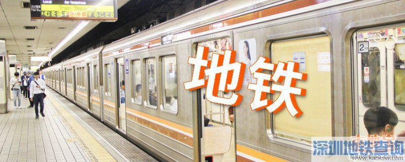 2020广州地铁22号线最新消息 陈头岗站主体结构封顶