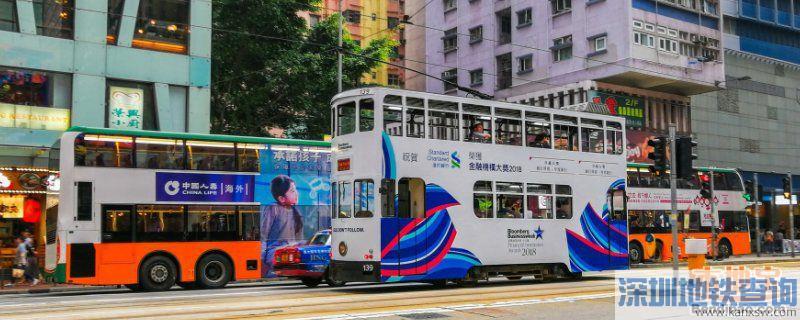 2020年1月19日起广州540、542、504、583、夜35路恢复原路