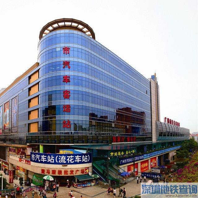 2020年1月28日广州市汽车客运站部分线路实行24小时通宵