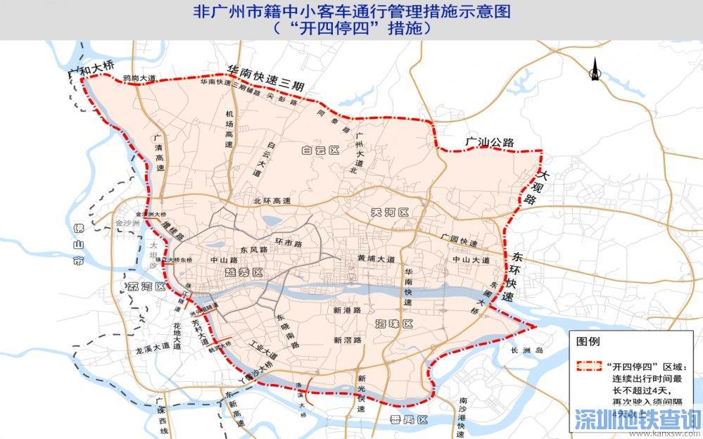 2020广州最新限行区域地图高清(具体路段图)
