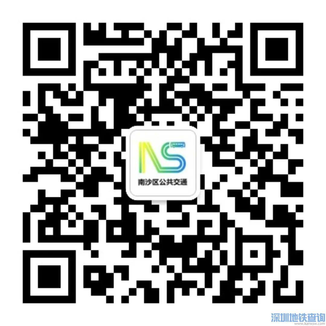 2020广州南沙随需公交乘坐教程指引(线路站点+约车流程)
