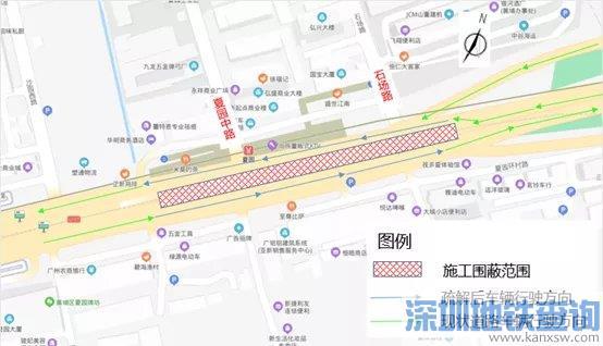 广州黄埔东路部分路段2020年10月16日起将围蔽施工