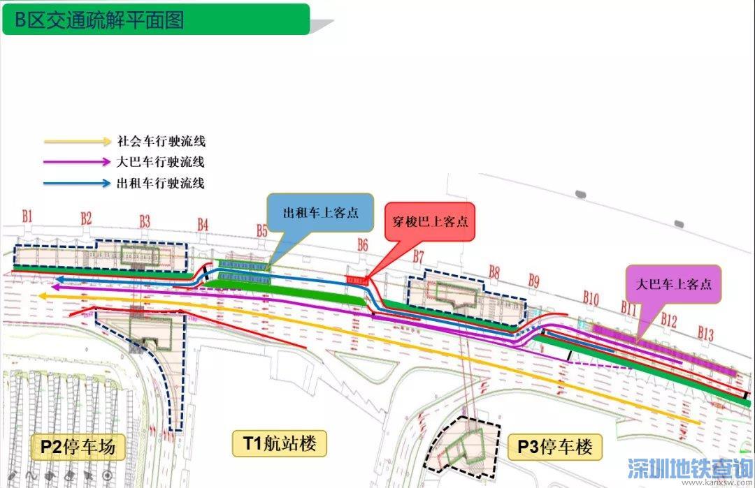 2020广州白云机场T1在建四条地下人行隧道