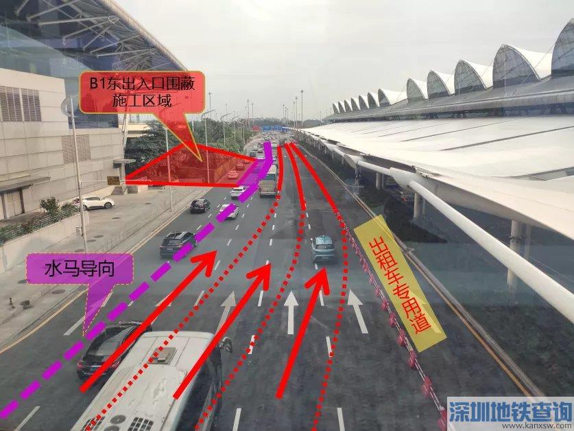 白云机场B到达区出租车上客点10月20日起将临时调整