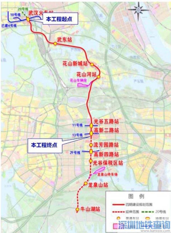 武汉地铁3号线站点_武汉地铁19号线2020最新线路图站点设置 - 地铁查询网