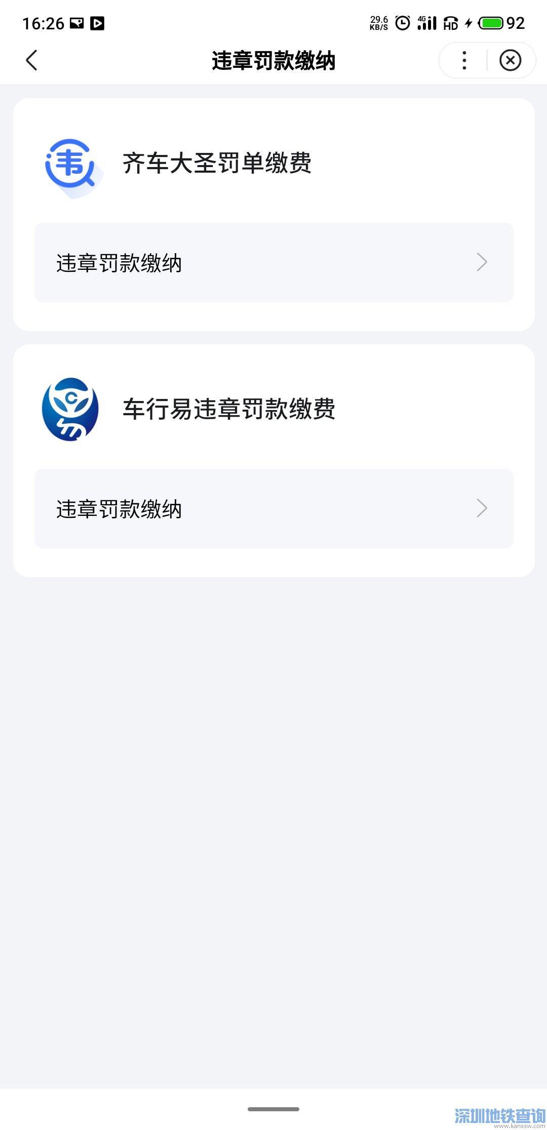 浴场风流_深圳网上车管所官网