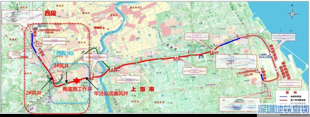 上海机场联络线站点位置 通车时间