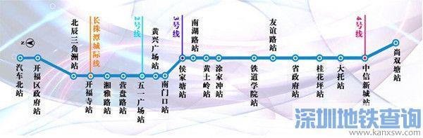 长沙地铁1号线最新线路图