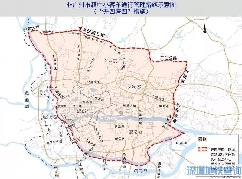 广州2020年11月限行日期日历图(附限行区域图)