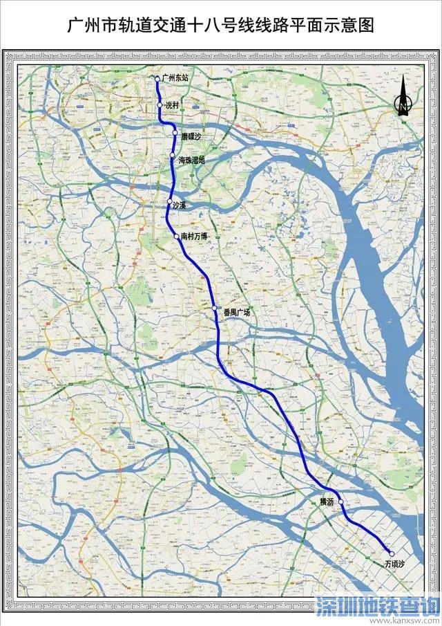 广州地铁18号线2020年11月最新进展:土建进度完成83%
