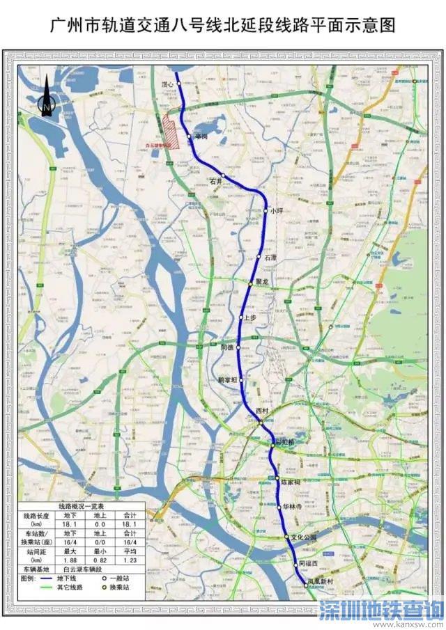 广州地铁八号线北延段多长(最新线路图+站点名单)