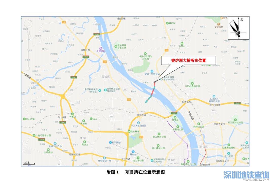 长沙香炉洲大桥具体分布位置(附位置示意图)