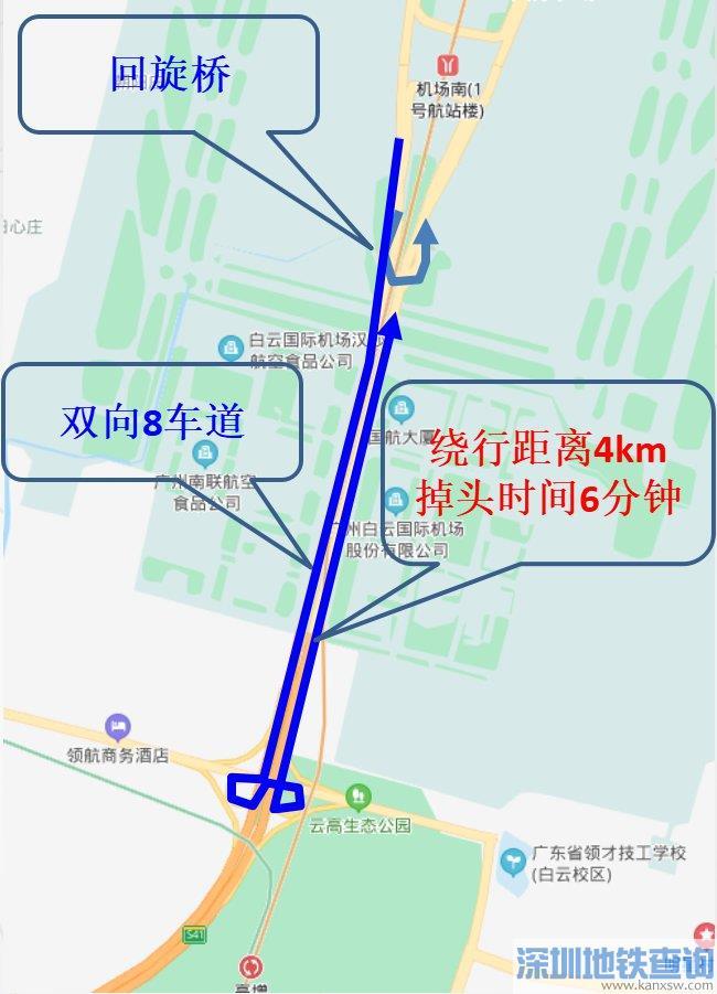 广州白云机场航站区南回旋桥11月17日起将实行交通管制