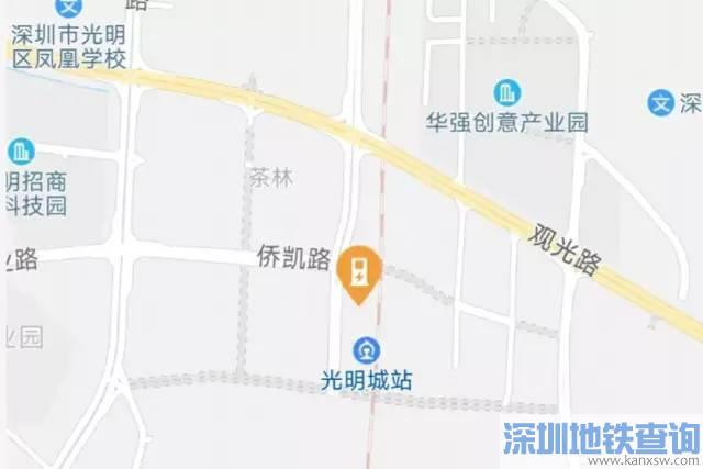 2020深圳光明区出租车优惠充电站具体地址