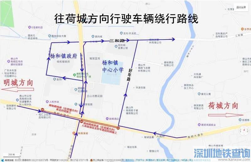 佛山高明大道及杨和跨线桥封闭施工及临时绕行方案