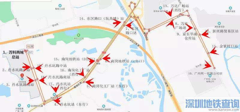 2020广州黄埔南岗便民车发车时间及线路站点一览