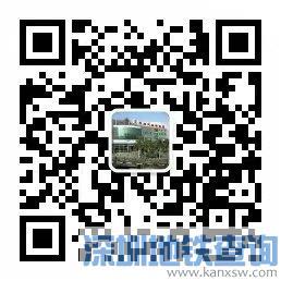 广州天河客运站2021元旦车票购票入口(2021)