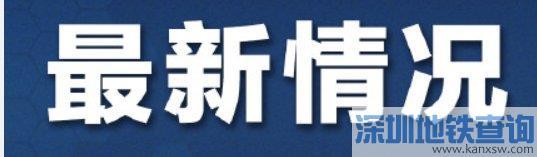 2020疫情开车进京有限制吗?最新政策通知