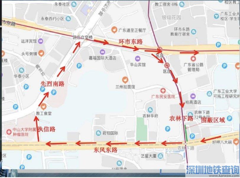 广州农林下路部分车道2020年3月6日-9日封闭 禁止车辆通行