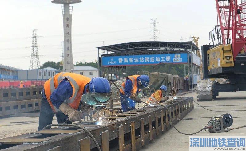 广州地铁番禺汽车客运站近日完成主体围护施工 进入基坑开挖阶段