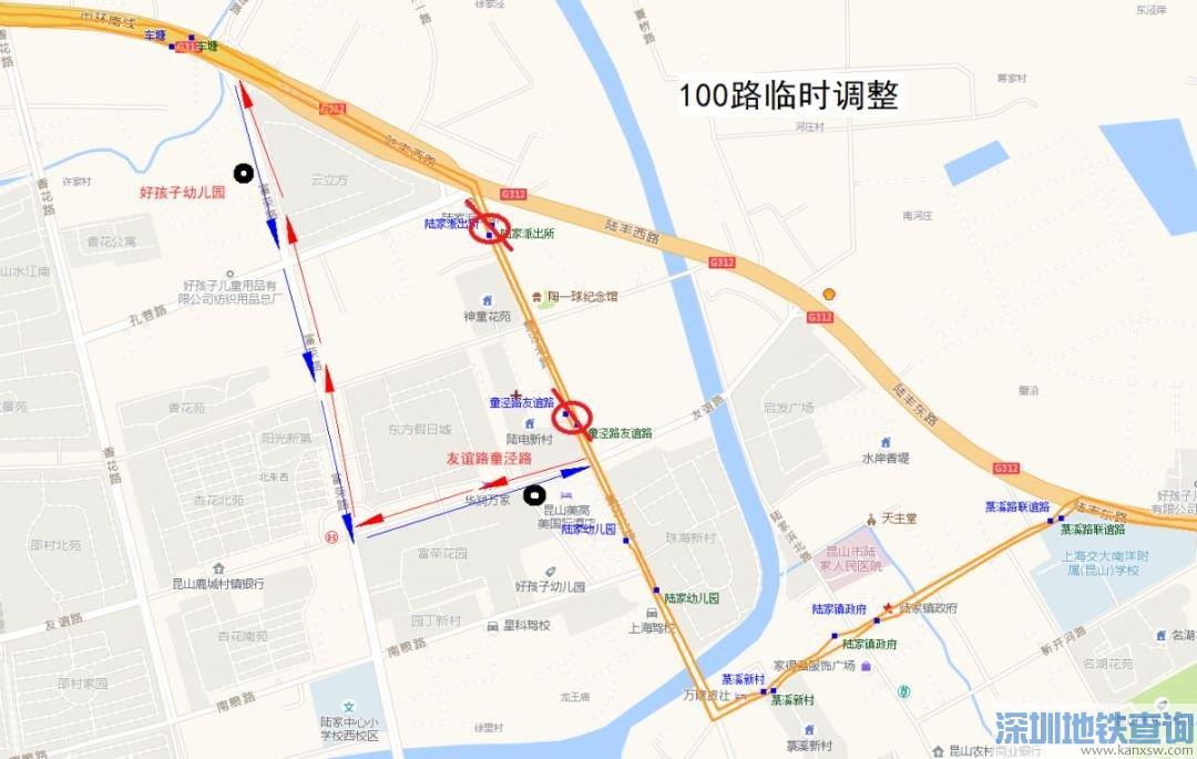 昆山地铁S1线施工公交绕行图