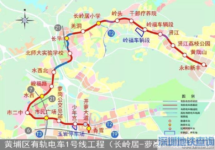 广州黄埔有轨电车1号线2020年3月15日起开始试运行