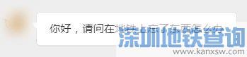 广州地铁乘坐常见问题和注意事项一览
