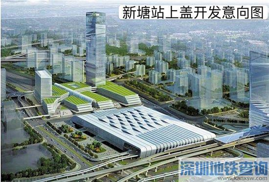 广州新塘站什么开建?新塘火车站有望2020年内开工