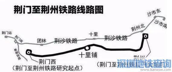 2020荆荆高铁最新开工消息一览