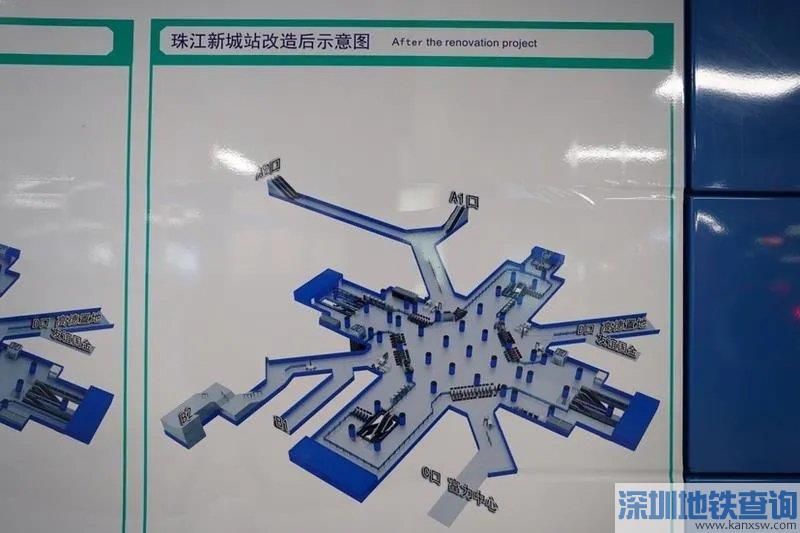 广州珠江新城地铁站将改造 三五号线增加站厅换乘方式
