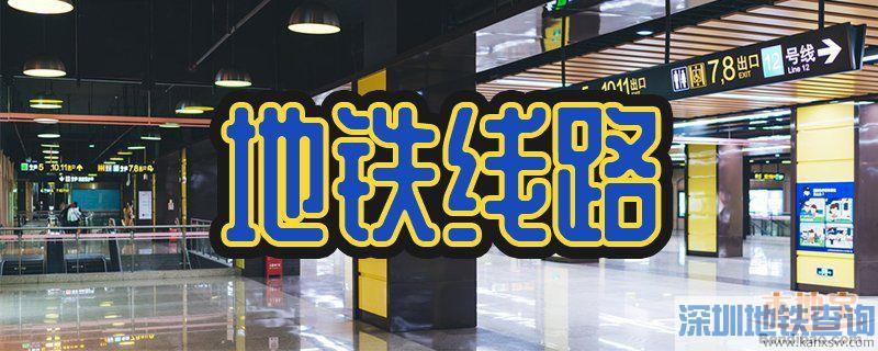 广州21号线快线坐错车怎么办?