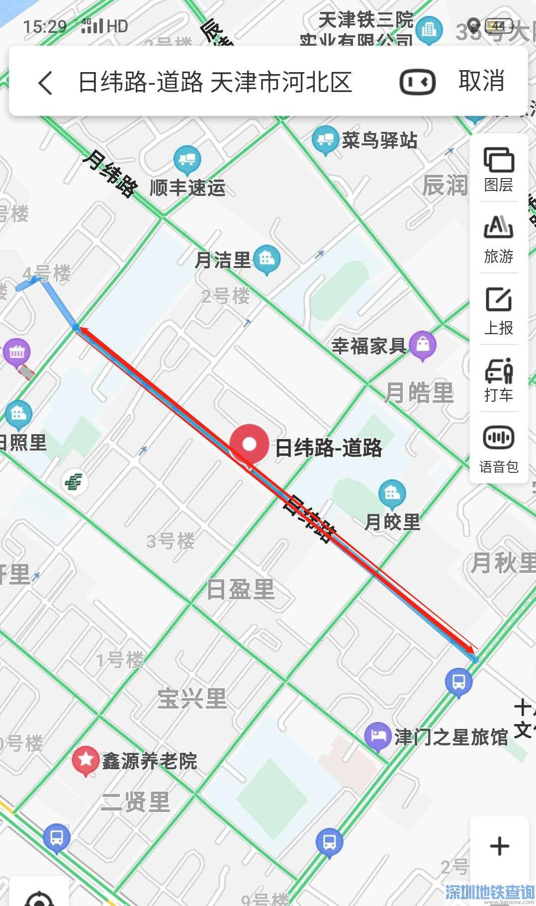 2020天津河北区日纬路最新禁行时间+禁行区域