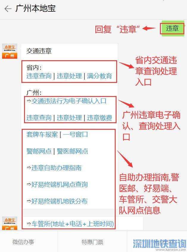 2020广州摩托车驾驶证多久能拿到?