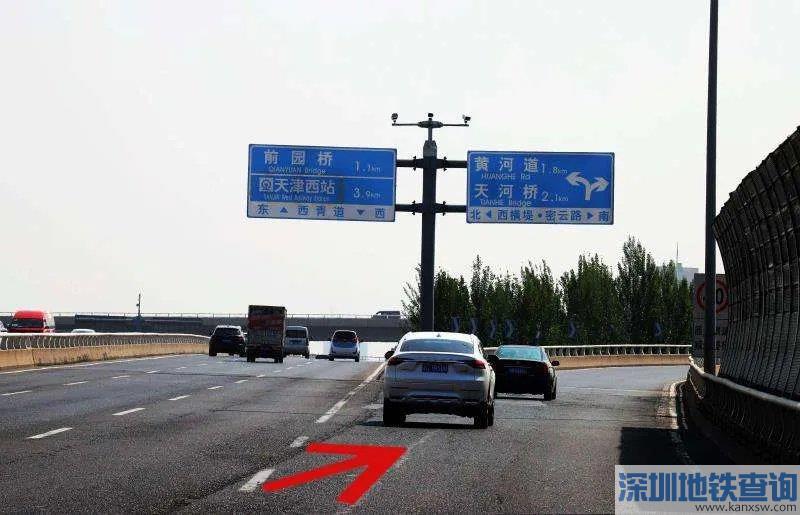 2020天津青云桥高峰时段避堵通行攻略(自西向东方向绕行驶往南开区)